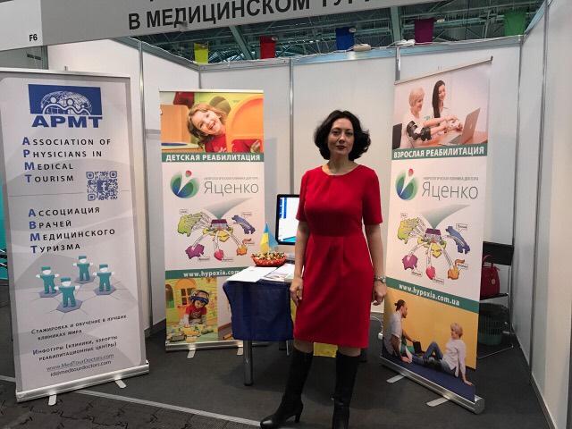 международной выставки «Здравоохранение Беларуси»