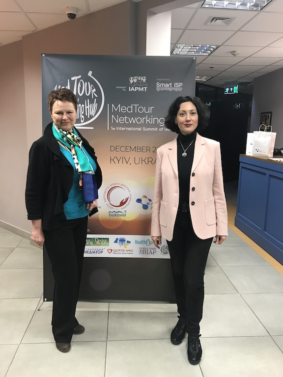 Саммит MedTour Networking Hub 2017